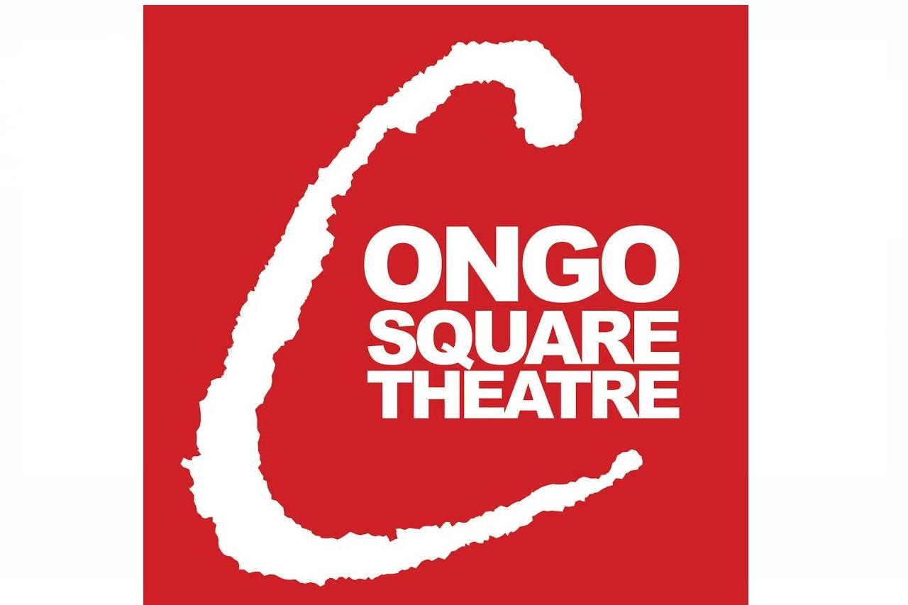 Congo Square Theatre Company